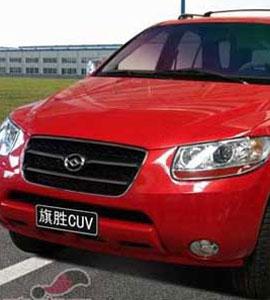 Autos Chinos Copian Modelos
