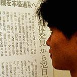 Hiragana y Katakana, los silabarios del idioma japonés