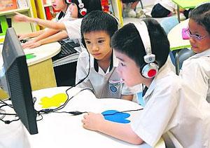 Educación Singapur