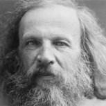 Dimitri Mendeleiev: Historia del químico ruso padre de la tabla periódica