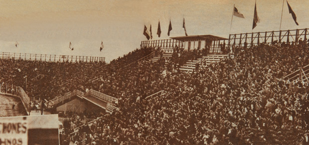 Estadio U