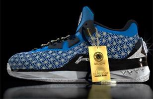 4 millones de dólares por un par de zapatillas: Ya están a la venta