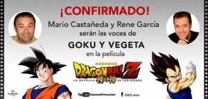 Doblaje Dragon Ball