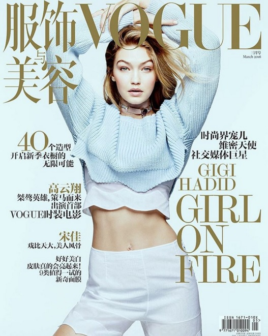gigi hadid vogue china lunares