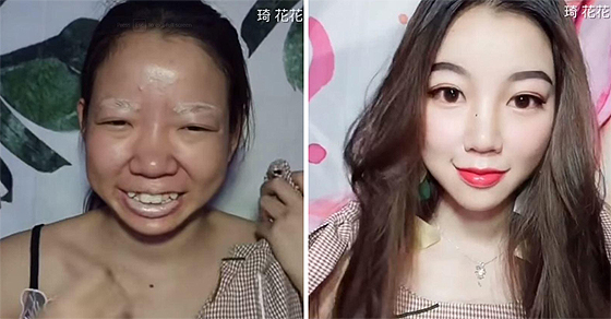 asiaticas-maquillaje-f