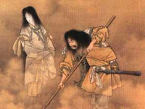 Origen de Japón