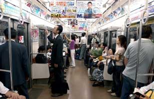 Resultado de imagen para metro Japón