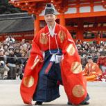 Año Nuevo en Japón, así recibirán el 2012
