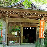 Turismo en Japón, mucho que ver y disfrutar