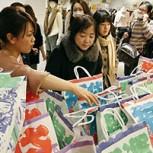 Fukubukuro, las bolsas de productos sorpresa que son furor en Japón