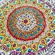 Los Mandalas: ¿Qué son y qué significan sus formas y colores?