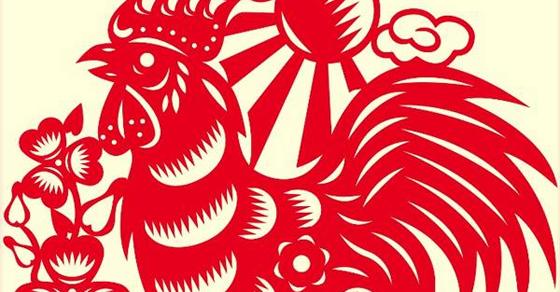 horoscopo-chino-2017-1