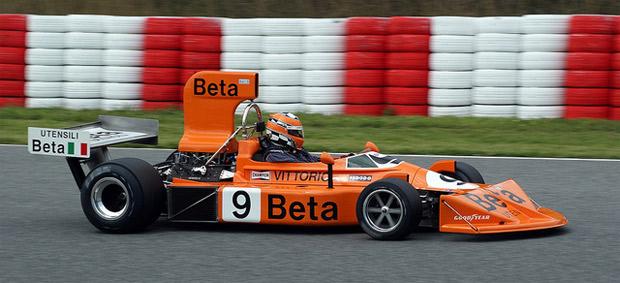 Autos feos F1