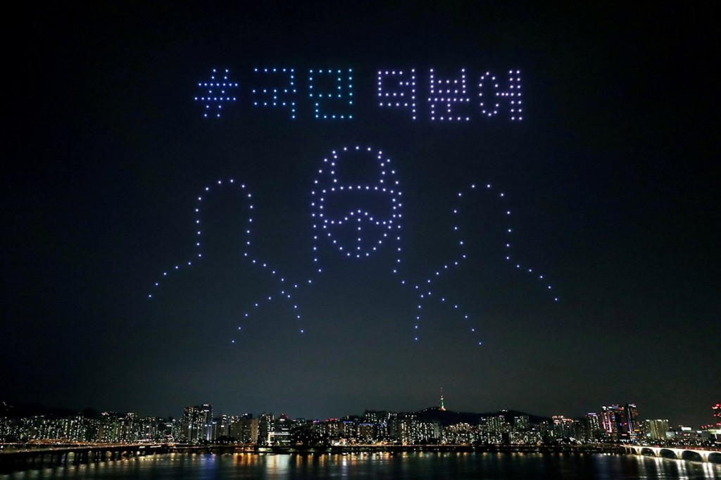 Drones fly over the Han river showing messages to support the country as measures to avoid the spread of the coronavirus disease (COVID-19) continue in Seoul