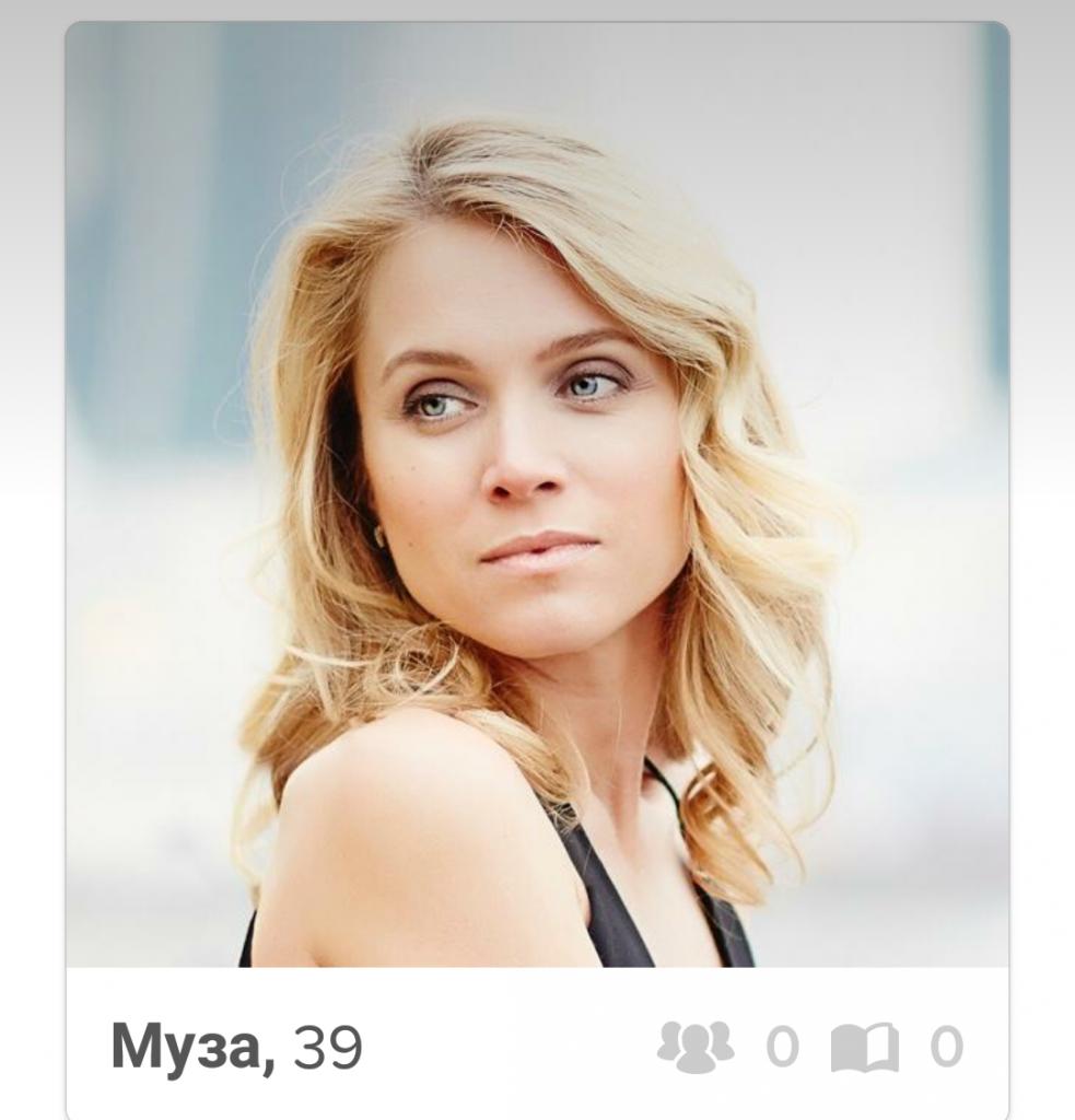 gorjeo aplicación de citas orgasmo