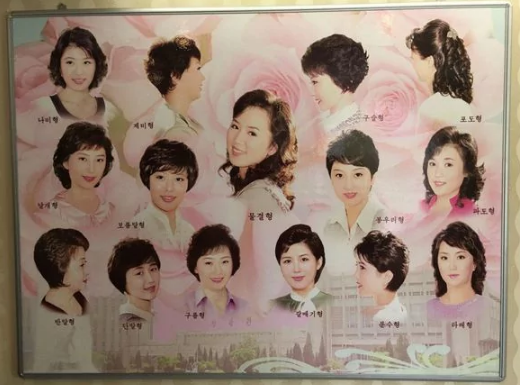 prostitutas en lavapies prostitutas en corea del norte