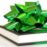10 libros de ciencia ficción y fantasía para regalar esta Navidad 2013