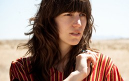 "Eleanor Friedberger – ""New View"" (2016): Canciones para masticar briznas"
