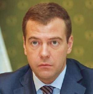 Premier ruso