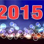¿Con qué energía se nos viene el 2015? El Tarot tiene una respuesta