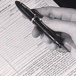 Contrato de Seguro, el Proyecto Ley que lo modifica